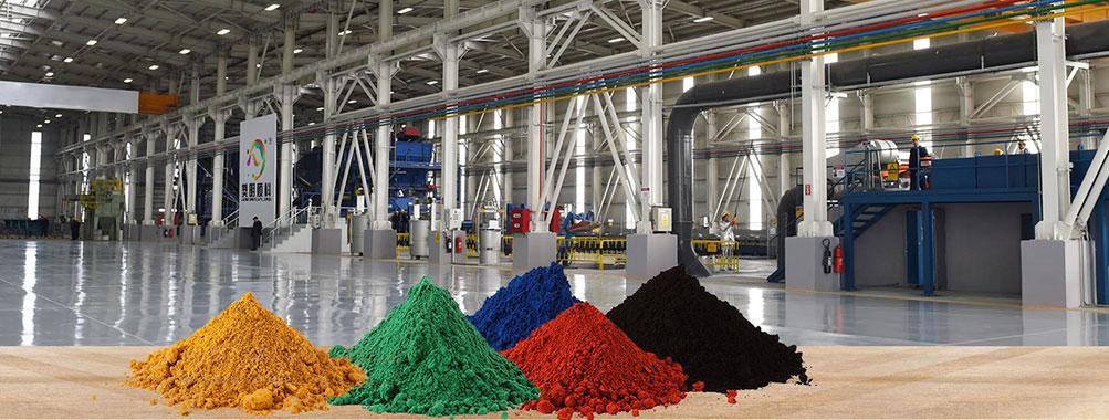 厂家直销氧化铁蓝、宝蓝颜料